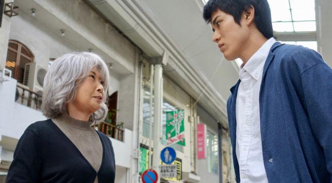 寛 一 郎 吉行和子と菜 葉 菜に翻弄される!「雪子さんの足音」場面写真第三弾解禁!