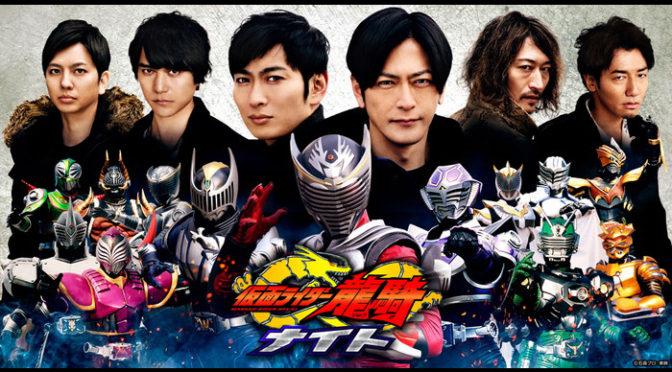5・5仮面ライダー龍騎ナイト 追加キャストに奥野壮、押田岳、松本梨香が決定!