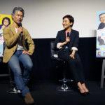 女優・鈴木杏×ペットレスキュー・藤原博史登壇『初恋~お父さん、チビがいなくなりました』試写会