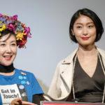 クー・ファンルー×東ちづる登壇 LGBT映画『バオバオ フツウの家族』先行上映会