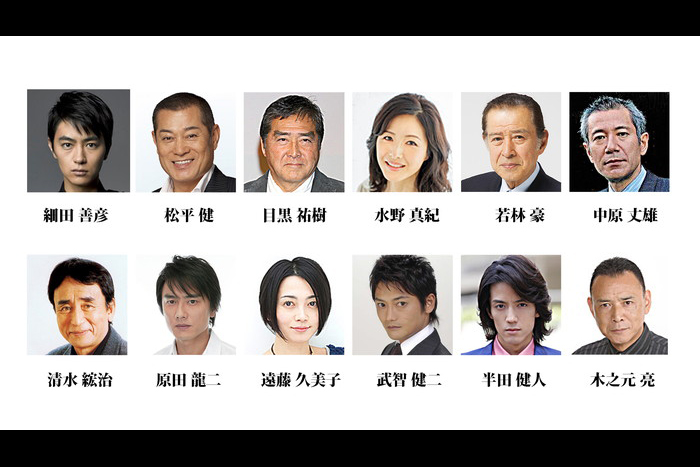 松平健、細田善彦ら12名登壇 映画「武蔵-むさし-」完成披露試写会決定!
