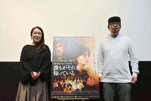 『誰もがそれを知っている』宇野維正さん&真魚八重子さん-公開記念トークイベント画像