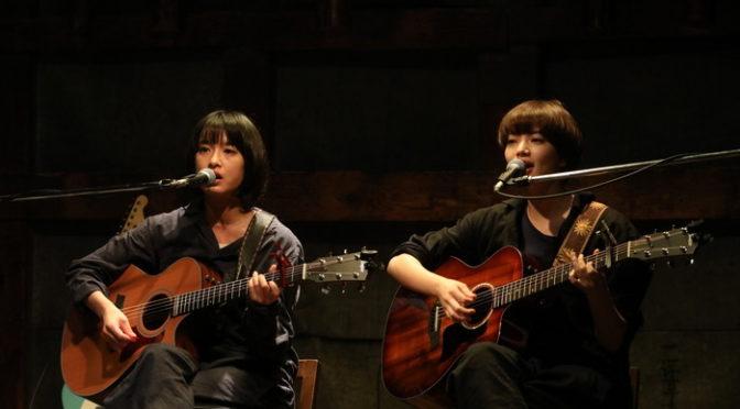小松菜奈 × 門脇麦<ハルレオ>歌声披露!映画『さよならくちびる』ライブシーン公開