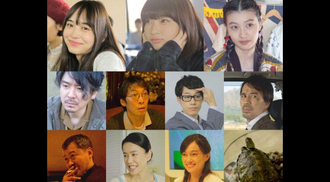 『カメラを止めるな!』クリエイターが再び日本を騙す!『イソップの思うツボ』SKIP映画祭オープニングに!