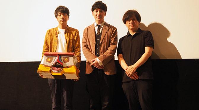 ココリコ田中直樹、宇治茶監督、安斎レオプロデューサーが登壇『バイオレンス・ボイジャー』先行上映舞台挨拶