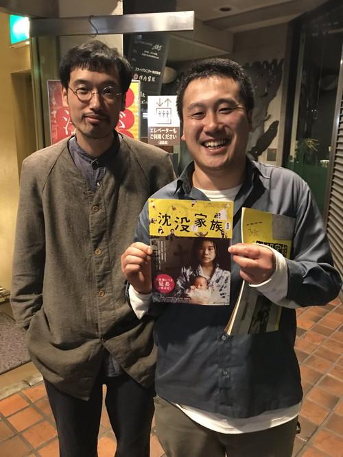 『沈没家族-劇場版』加納監督今泉力哉監督