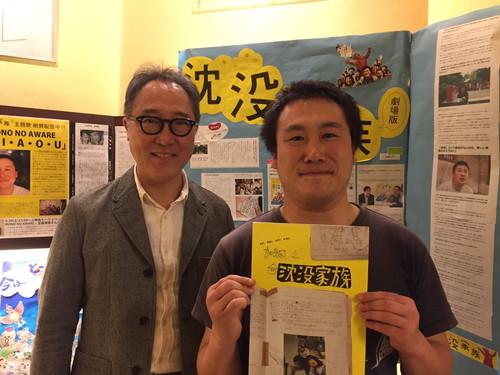 『沈没家族-劇場版』加納監督佐野史郎