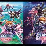 『魔法少女リリカルなのは Detonation』Blu-ray&DVD発売記念フェア決定!