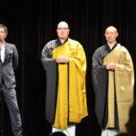 空族・富田克也最新作『典座 -TENZO-』第72回カンヌ国際映画祭で上映!