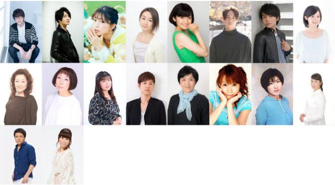 デジモンアドベンチャーアニメ20周年『デジフェス2019』キャスト&チケット情報解禁