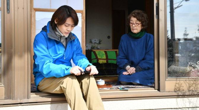 佐藤流司が韓流スターに挑戦:映画『初恋~お父さん、チビがいなくなりました』本編映像解禁