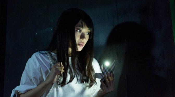 北原里英 主演作2年連続で正式上映!『映画 としまえん』 at 第23回富川国際ファンタスティック映画祭