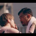 「アスリート~俺が彼に溺れた日々~」が東京国際レズビアン&ゲイ映画祭~での上映決定
