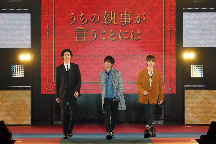 永瀬 廉 、清原 翔 、神宮寺勇太サプライズ登場Rakuten GirlsAward 2019 SPRING/SUMMER
