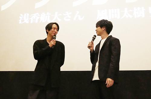 映画『チア男子!!』風間監督x浅香航大