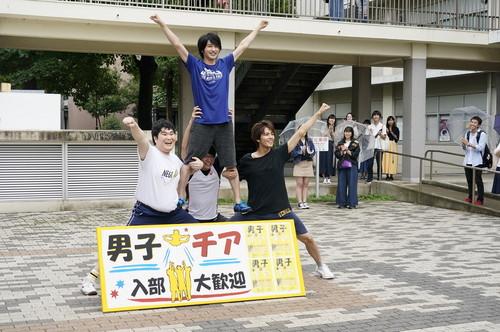 """横浜流星ら""""BREAKERS"""""""