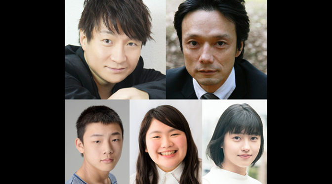 「男はつらいよ お帰り 寅さん」新キャストに松野太紀、富田望生、倉島颯良、中澤準、田中壮太郎!