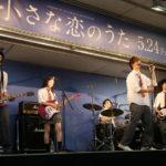 「小さな恋のうたバンド」佐野勇斗・森永悠希・山田杏奈・眞栄田郷敦・鈴木仁 新宿でライブ!