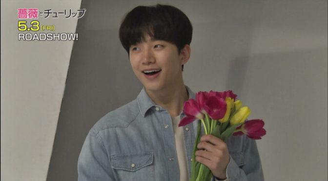 ジュノ(2PM)映画『薔薇とチューリップ』ポスター撮影メイキング初公開!