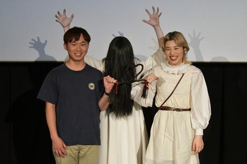 貞子カップル
