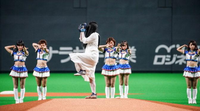 貞子がガチャピン化!98キロの豪速球で始球式『貞子』ファーストピッチイベント