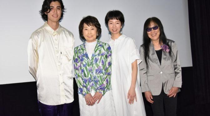 吉行和子のオーラに、菜 葉 菜・寛 一 郎は控室で緊張!『雪子さんの足音』初日舞台挨拶