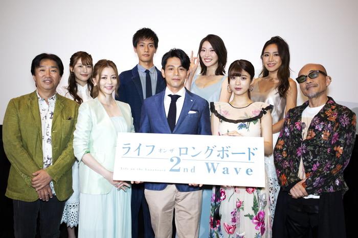 吉沢悠、馬場ふみか、香里奈 ら登壇!映画 『ライフ・オン・ザ・ロングボード 2nd Wave』初日舞台挨拶