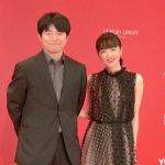 井上真央&石井裕也監督 上海国際映画祭レッドカーペットに登場!映画版『乱反射』
