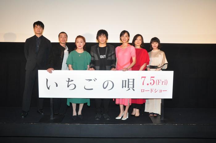 古舘佑太郎、石橋静河ら登壇 映画『いちごの唄』完成披露舞台挨拶