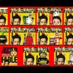 岡田准一がイッパイ!『ザ・ファブル』ポスターとそっくり!コラボビジュアル続々到着!
