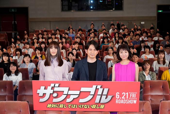 岡田准一、木村文乃、山本美月「ザ・ファブル」スペシャルトークイベント