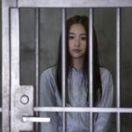 堀田真由主演 スタンフォード監獄実験密室サスペンス映画『プリズン13』公開決定