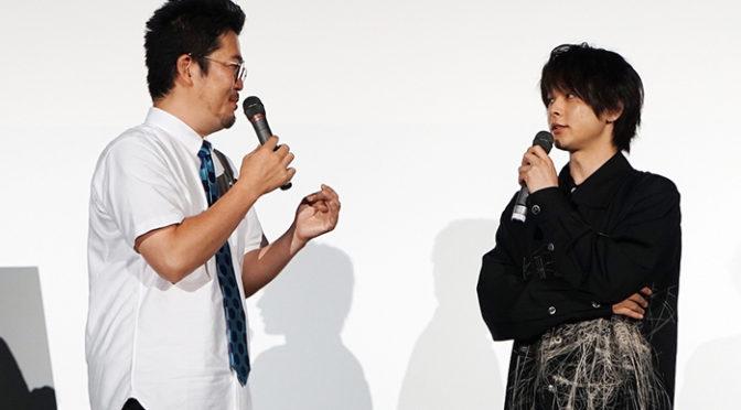 中村倫也「誰かいい人いないかな」とコメント『長いお別れ』舞台挨拶で