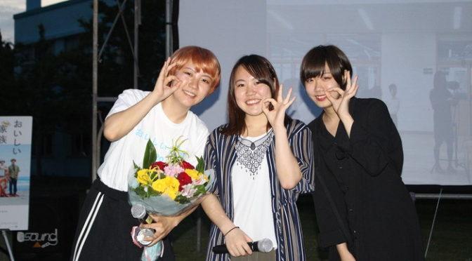 ふくだももこ監督が登壇!「おいしい家族」ロケ地・新島での野外上映会