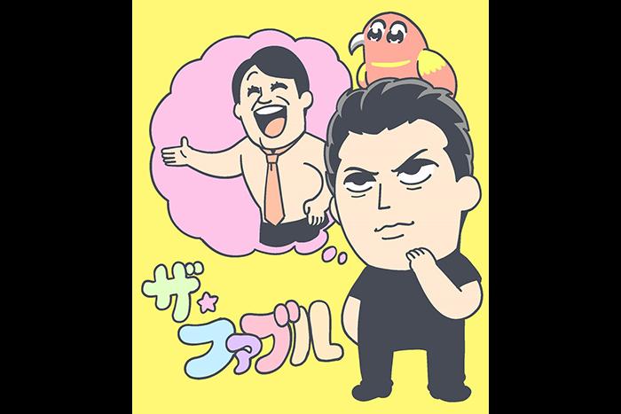 岡田准一主演『ザ・ファブル』著名人コメント到着&大川ぶくぶコラボイラスト登場!