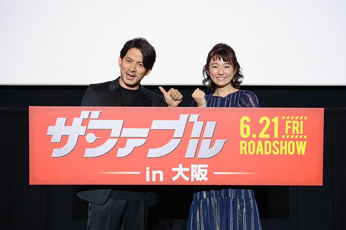 岡田准一&木村文乃サプライズ登場!映画『ザ・ファブル』大阪舞台挨拶