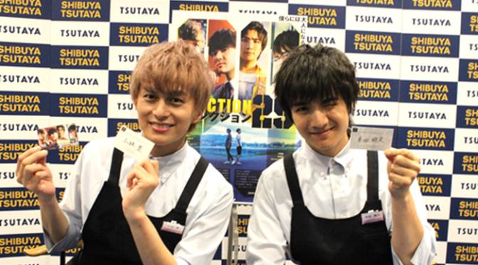 映画『ジャンクション29』BOYS AND MEN 小林豊&本田剛文登壇!DVD発売記念イベント