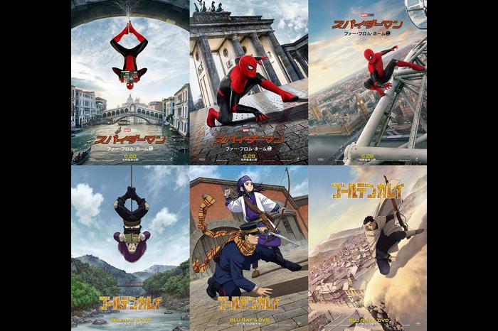 『スパイダーマン:ファー・フロム・ホーム』×『ゴールデンカムイ』特別コラボ映像&イラスト3種が解禁