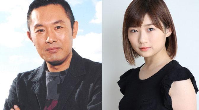 えっ!!伊藤沙莉が吹き替え声優『ペット2』日本語吹替版本予告到着!