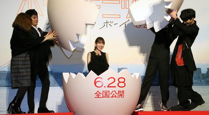 卵の中から女優:堀未央奈誕生!『ホットギミック ガールミーツボーイ』特設ステージイベント