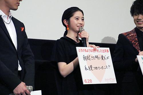 桜田ひより『ホットギミック』完成披露舞台挨拶