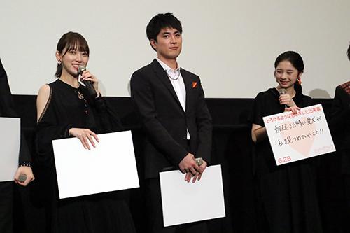 堀未央奈『ホットギミック』完成披露舞台挨拶