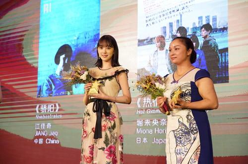 『ホットギミック ガールミーツボーイ』堀未央奈_上海国際映画祭
