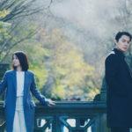 福山雅治と石田ゆり子 二人の愛の結末が気になる『マチネの終わりに』特報映像解禁!!