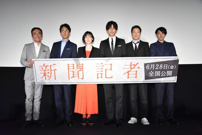 ウンギョン記者の質問に松坂桃李らは!『新聞記者』完成披露上映会