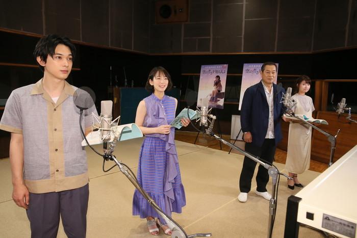 吉沢亮がアニメ声優初挑戦!吉岡里帆、若山詩音、松平健もアフレコ『空の青さを知る人よ』