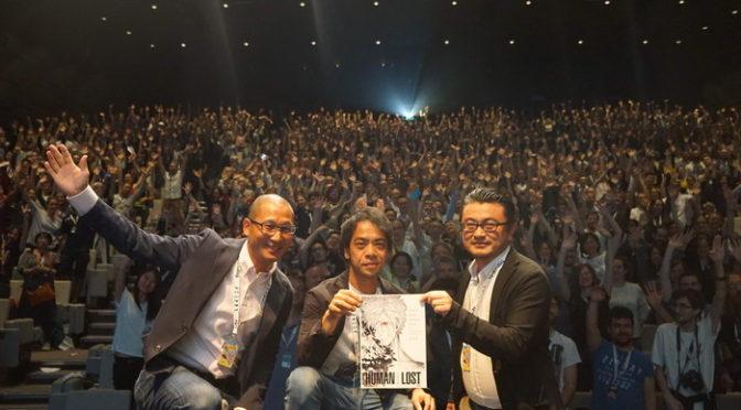 アヌシー国際アニメーション映画祭『HUMAN LOST 人間失格』現地レポートが到着!