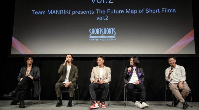 斎藤工 主演映画『MANRIKI』ショートバージョンSSFF&ASIA 2019にて上映!!