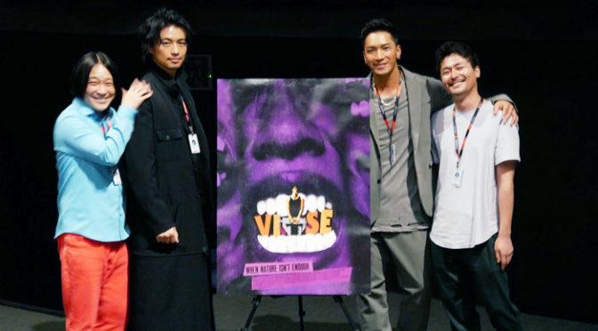 斎藤工 さあ、ここから『MANRIKI』の旅が始まります!プチョン国際ファンタスティック映画祭でワールドプレミア