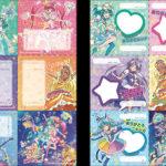 『映画スター☆トゥインクルプリキュア 星のうたに想いをこめて』本ポスタービジュアル解禁!